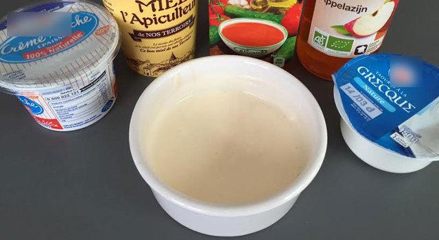 Fait maison : Crème de nuit pour peau grasse